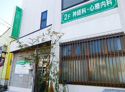 北松戸メディカルクリニック 入口